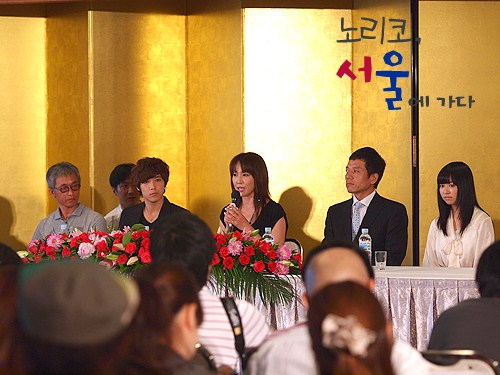 Noriko Goes to Seoul Press Conference