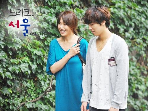 Takashima Reiko and Lee Hong Ki