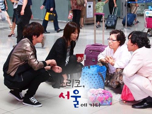 Noriko Goes to Seoul Drama Scene