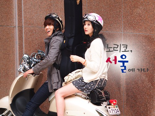 Lee Hong Ki and Han Jung Won