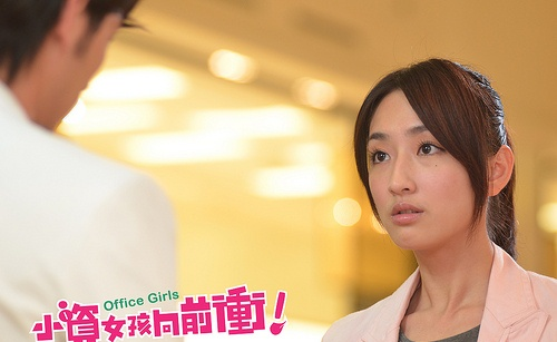 Office Girls Ep. 3 Photo Gallery