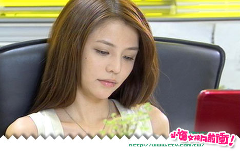 office-girls-ep6-scene03