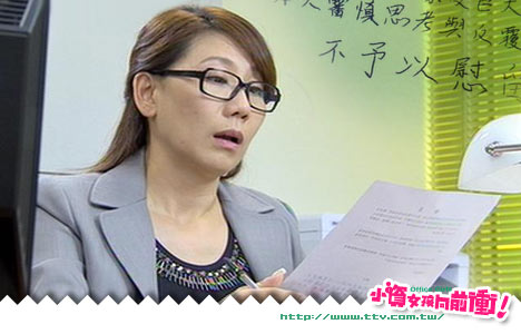 office-girls-ep6-scene05