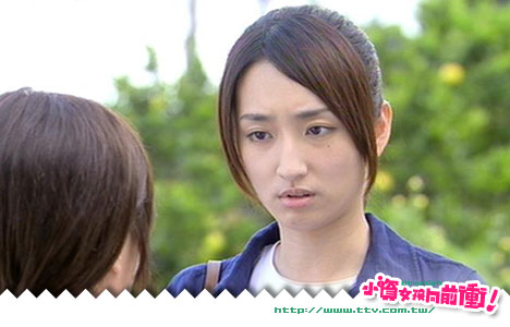 office-girls-ep6-scene20