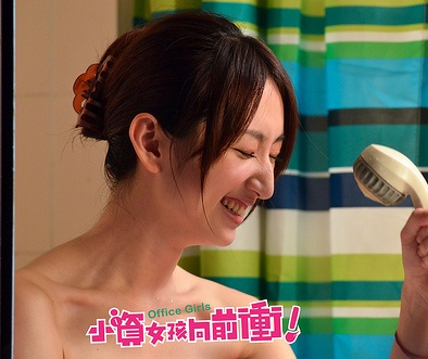 Office Girls Behind the Scene on Alice Ke Bath Scene