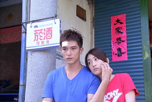 Roy Chiu and Ke Jia Yan Wet
