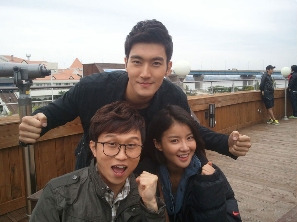 Choi Si Won and Casts Fighting for His First Full Drama