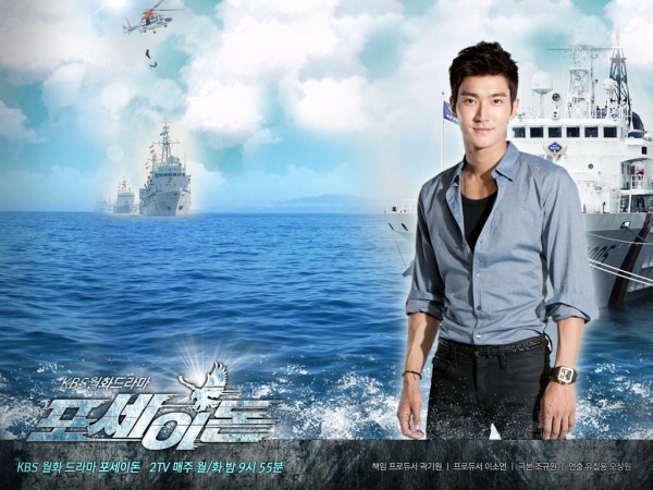 Poseidon Choi Si Won Wallaper