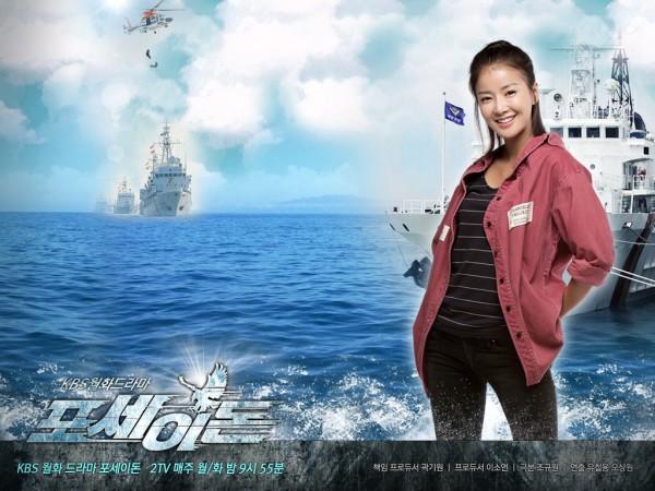 Poseidon Lee Si Young Wallaper