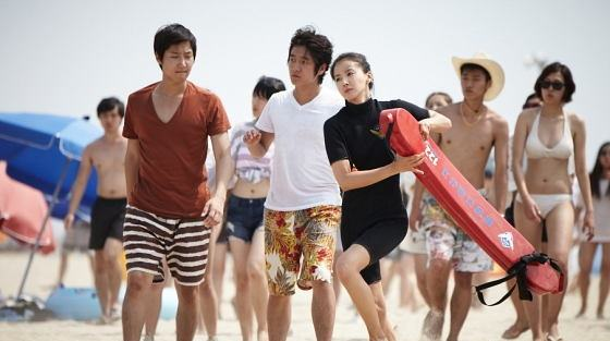 Lee Shi Young at Beach