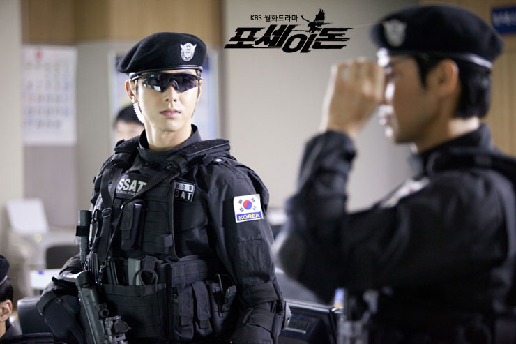 U-Know Yungho in SSAT Uniform