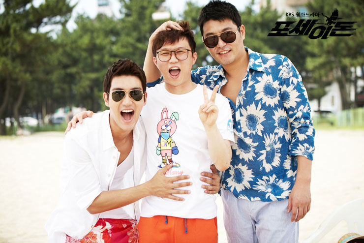 Choi Si Won and Park Sung Kwang Funny on Beach
