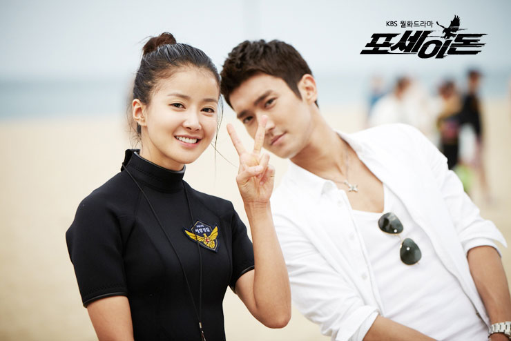 Choi Si Won and Lee Si Young