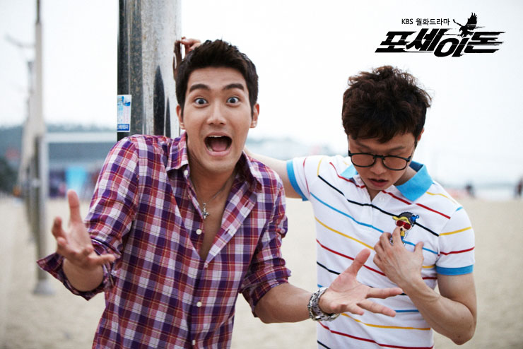 Choi Si Won and Park Sung Kwang Have Fun on Beach