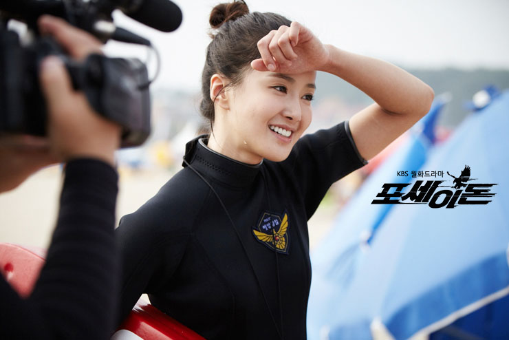 Lee Si Young at Beach