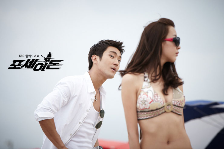 Choi Si Won and Bikini Girls
