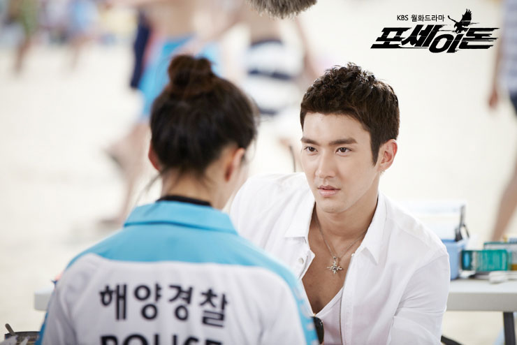 Choi Si Won and Lee Si Young First Met