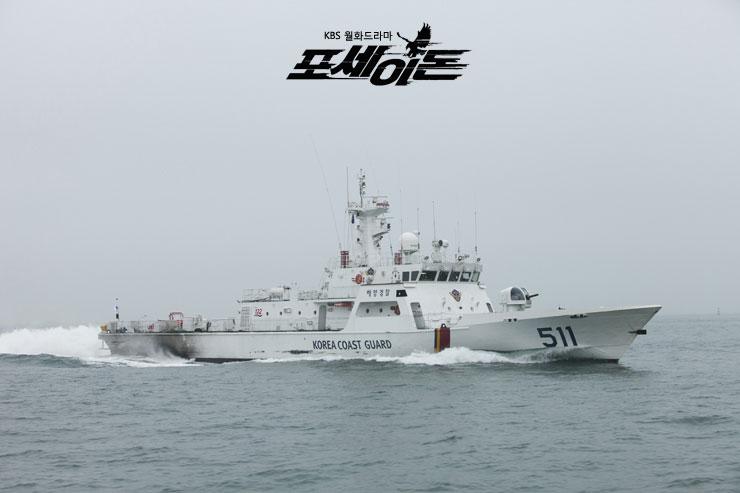 Warship Vessel in Poseidon