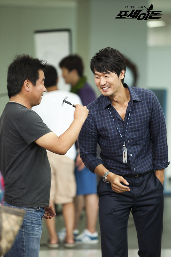 Lee Sung Jae Behind the Scene