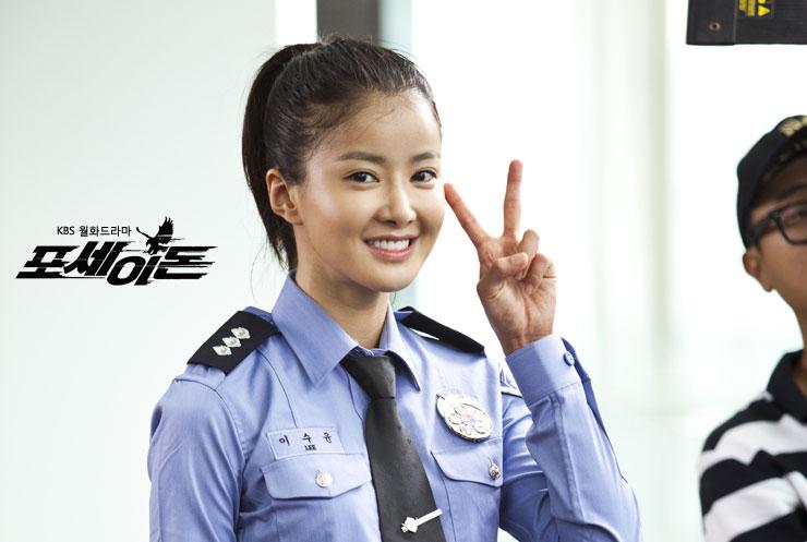 Lee Si Yeong
