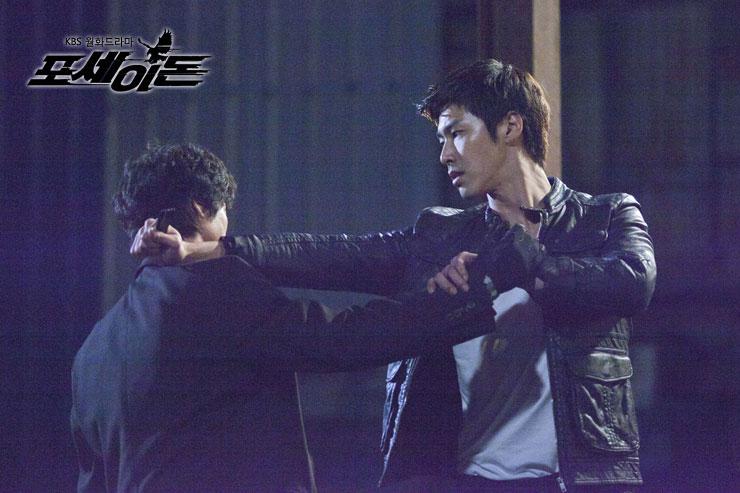 Yunho Bike Rescue Siwon