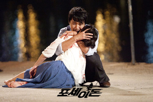 Jung Ryul Lose His Wife