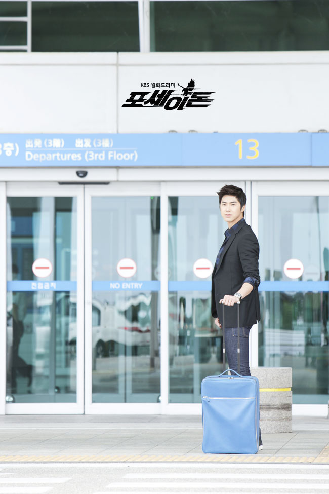 Yunho and Siwon Farewell