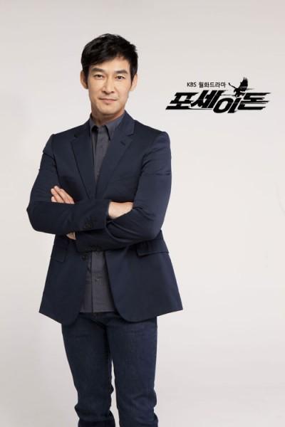 Jang Dong Jik