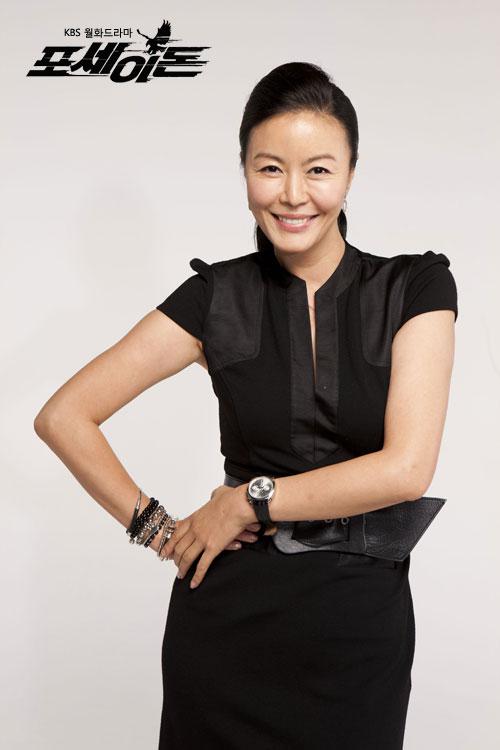Jin Hee Kyung