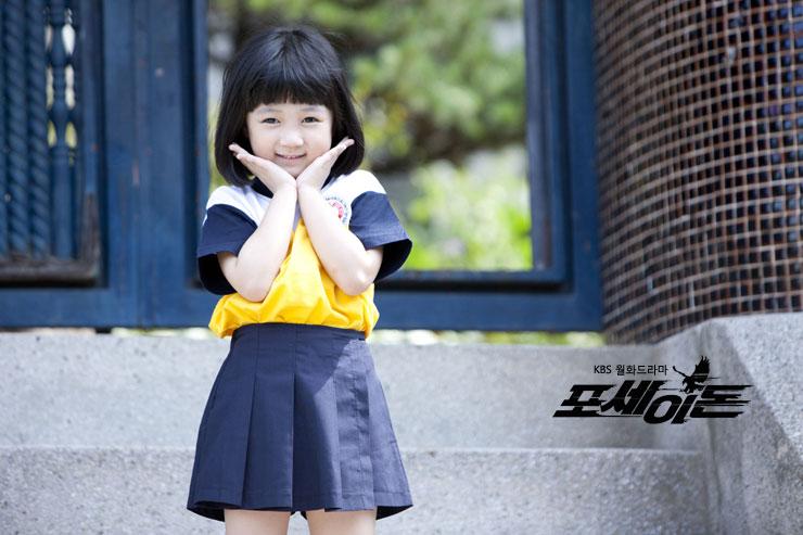 Kim Suh Yun