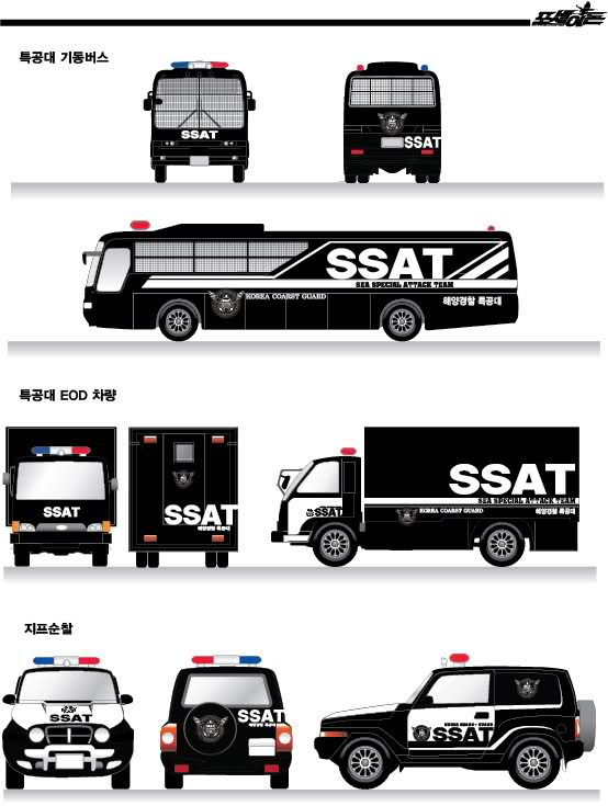 SSAT Vehicle