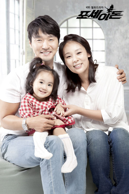 Kwon Jung Ryul Family