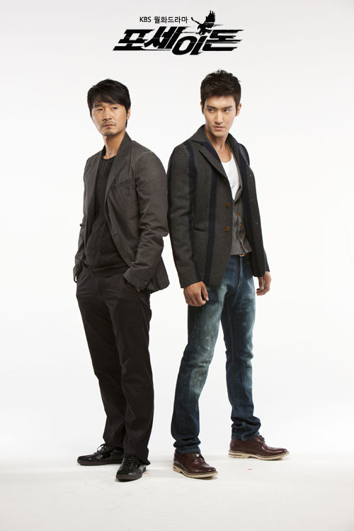 Lee Sung Jae and Choi Si Won