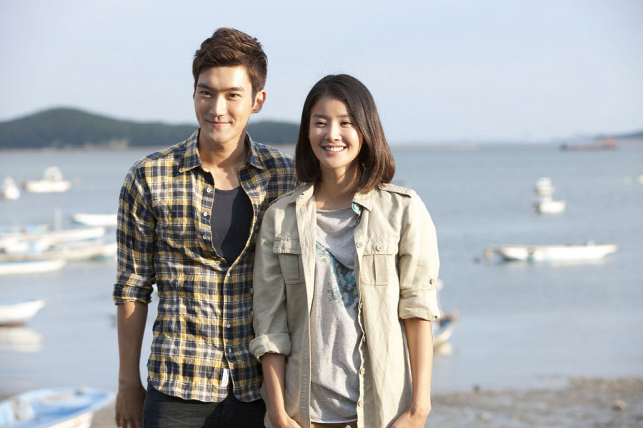 Choi Si-won and Lee Si-young