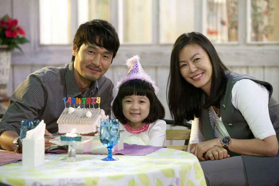 Jung Ryul Family