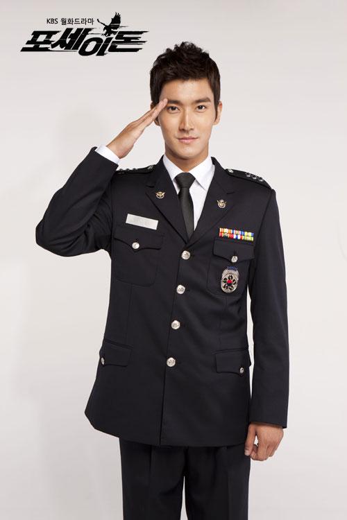 Choi Si Won Salute