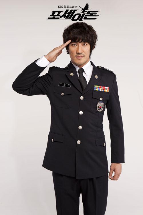 Han Jung Soo Salute