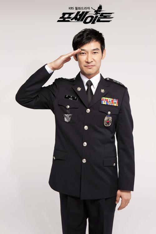 Jang Dong Jik Salute