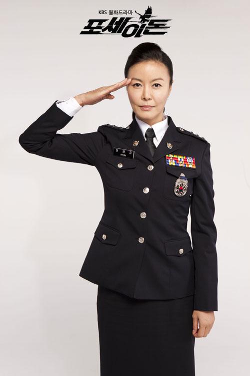 Jin Hee Kyung Salute