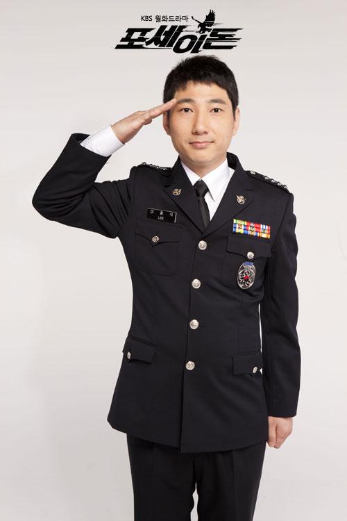 Jung Woon Taek Salute