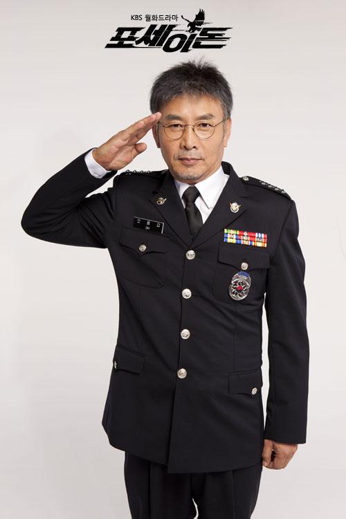 Kil Yong Woo Salute