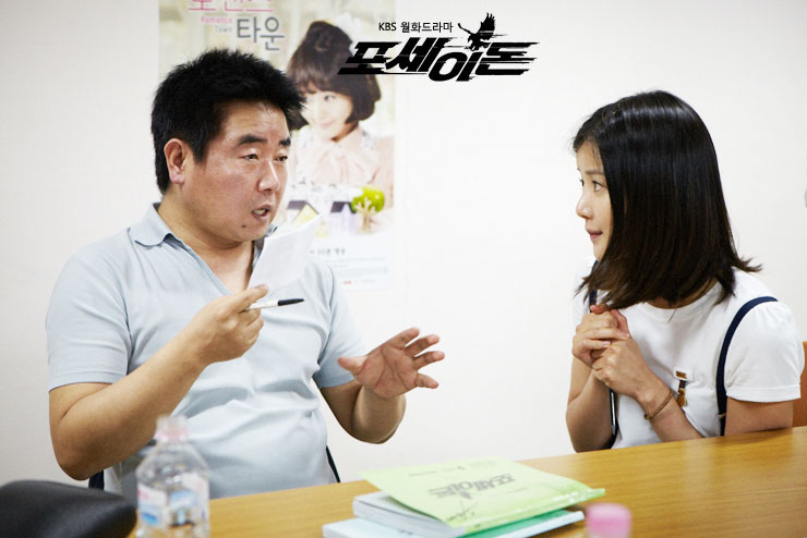 Director Guides Lee Si Young