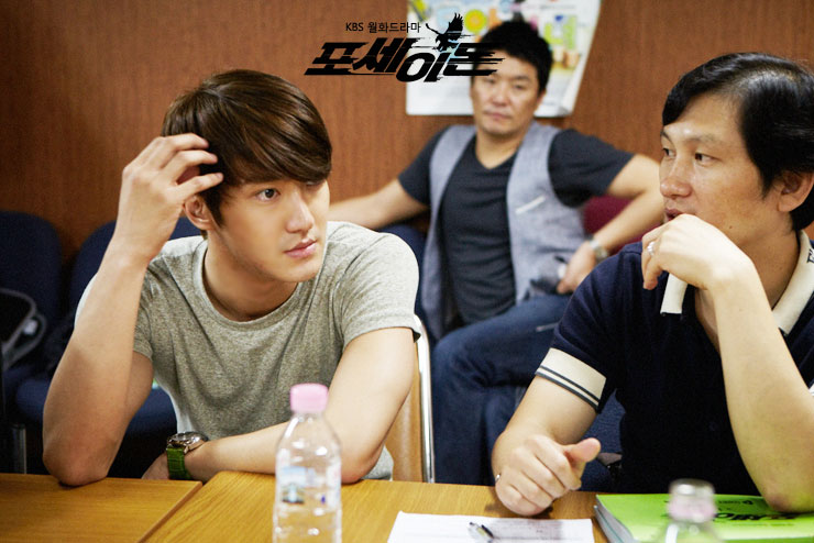 Poseidon Script Reading Session