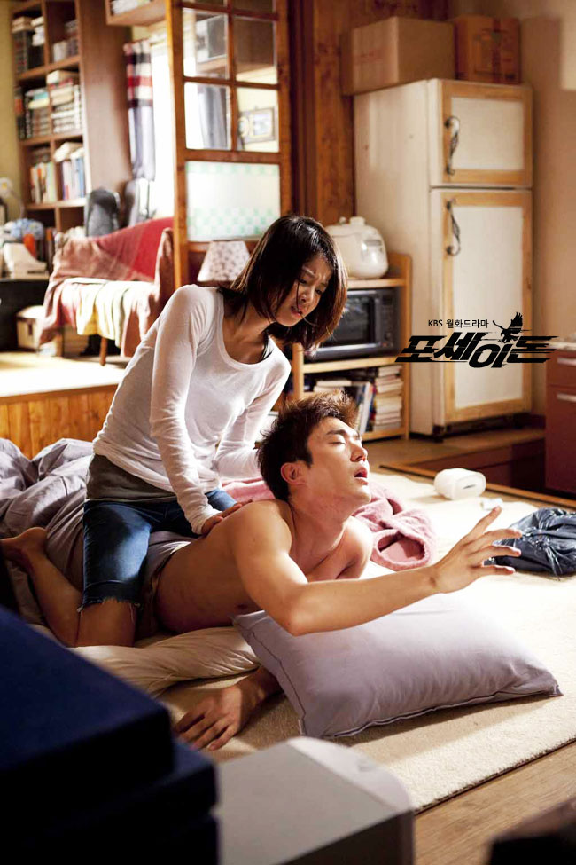 Naked Choi Si Won Sleeps with Lee Si Young