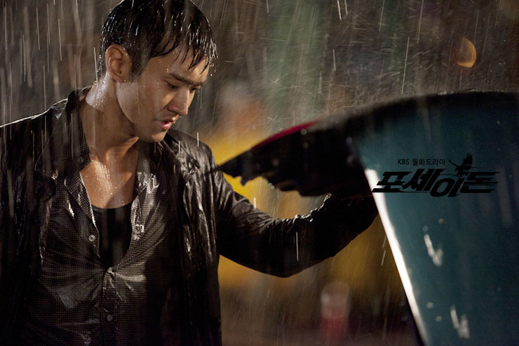 Choi Si Won in the Rain