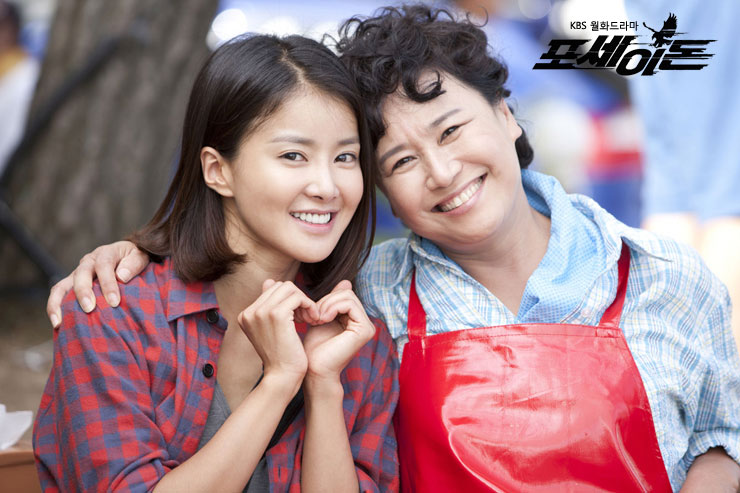 Lee Si Young and Park Won Sook