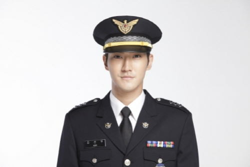 Choi Si Won in Uniform