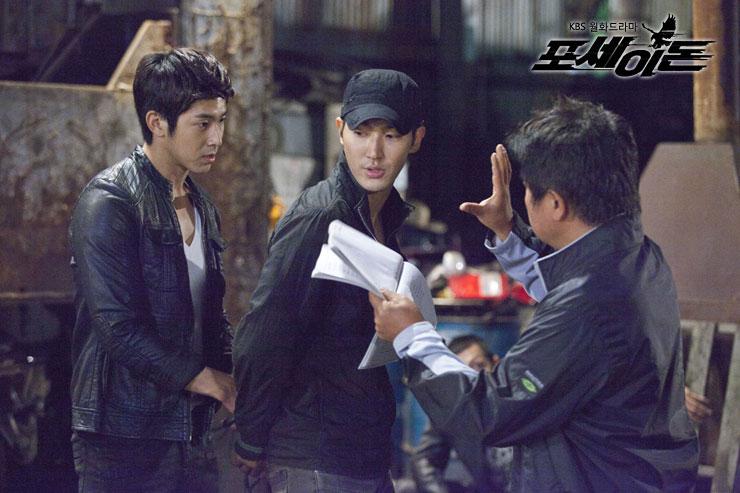 poseidon-yunho-siwon-official2