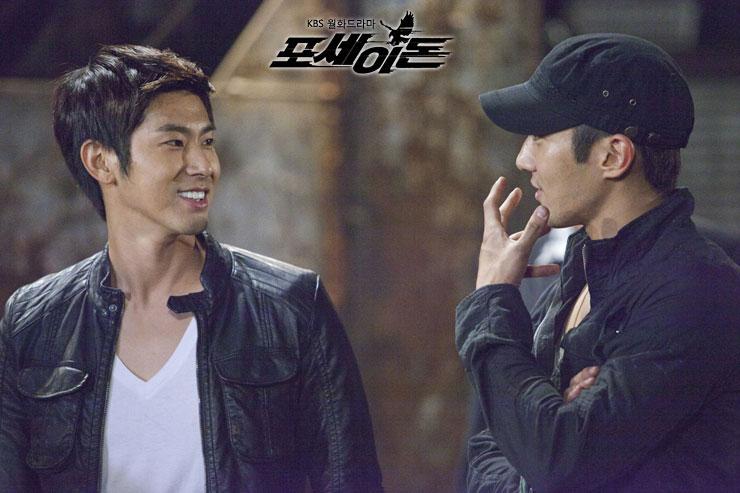 poseidon-yunho-siwon-official3