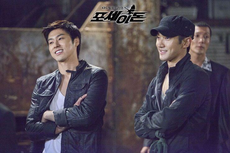 poseidon-yunho-siwon-official4